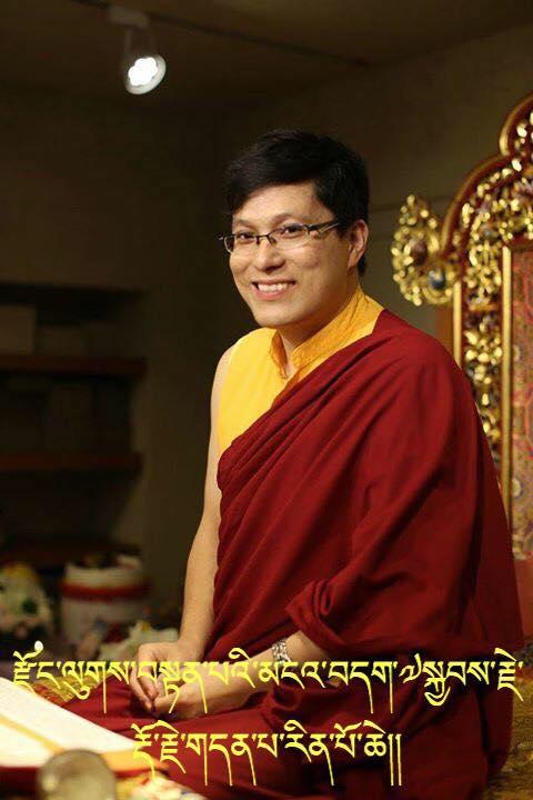 gongkar dorje denpa rinpoche